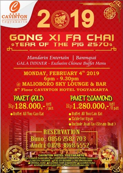 "GALA DINNER IMLEK ""YEAR OF THE PIG 2570"""